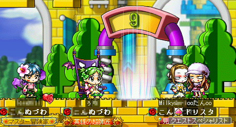 MapleStory 2010-01-24 22-02-59-43.png