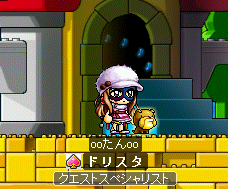 MapleStory 2010-01-25 21-39-55-71.png