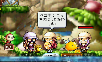 MapleStory 2010-01-30 07-59-48-54.png