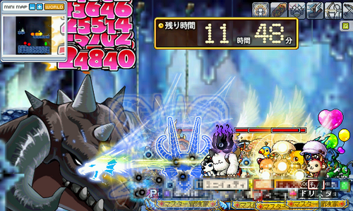 MapleStory 2010-01-30 08-22-51-41.png