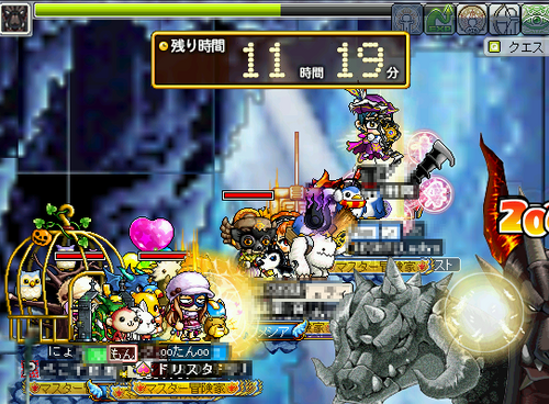 MapleStory 2010-01-30 10-01-00-18.png