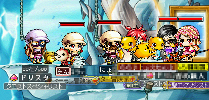 MapleStory 2010-01-30 22-10-45-19.png