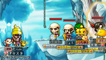 MapleStory 2010-01-30 23-01-24-41.png