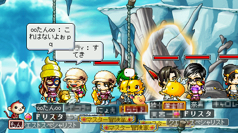 MapleStory 2010-01-30 23-01-37-63.png
