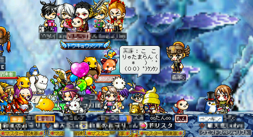 MapleStory 2010-01-31 09-57-48-71.png