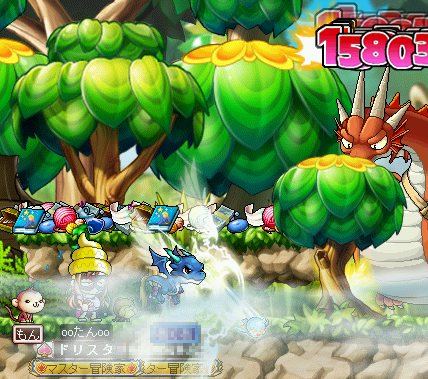 MapleStory 2010-01-31 11-27-47-56.png