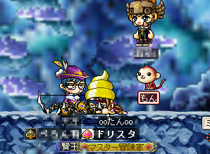 MapleStory 2010-02-07 10-23-11-68.png