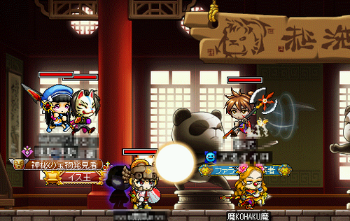 MapleStory 2010-02-07 22-39-23-90.png