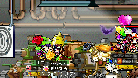 MapleStory 2010-02-10 23-00-06-57.png