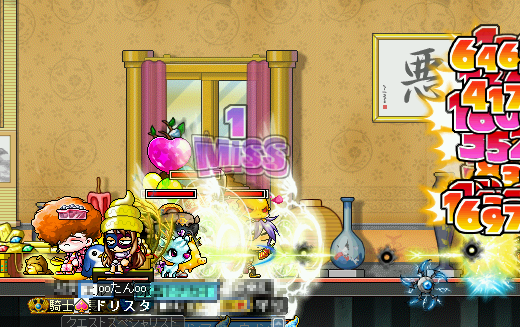 MapleStory 2010-02-10 23-19-47-56.png
