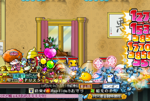 MapleStory 2010-02-11 23-20-08-14.png