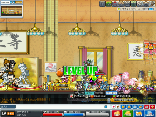 MapleStory 2010-02-11 23-32-39-37.png