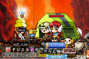 MapleStory 2010-02-13 00-07-53-25.png
