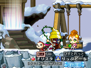 MapleStory 2010-02-13 01-24-26-46.png