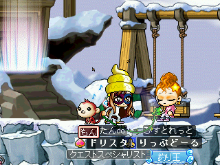 MapleStory 2010-02-13 01-24-59-79.png