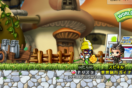 MapleStory 2010-02-13 22-38-09-73.png