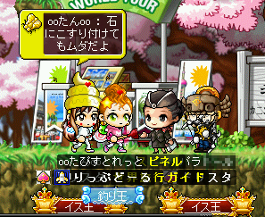 MapleStory 2010-02-26 23-42-34-75.png