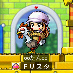 MapleStory 2010-02-28 22-54-30-62.png