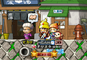 MapleStory 2010-03-04 22-15-24-64.png