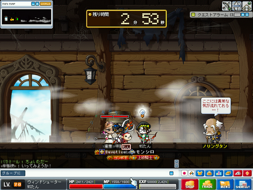 MapleStory 2010-03-05 22-16-19-68.png