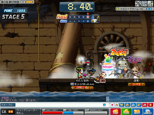 MapleStory 2010-03-05 22-23-00-00.png