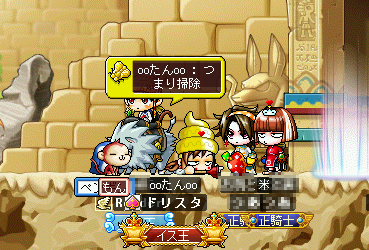 MapleStory 2010-03-06 00-17-03-50.png