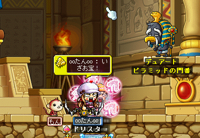 MapleStory 2010-03-06 01-03-35-12.png