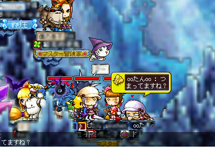 MapleStory 2010-03-06 09-46-01-26.png