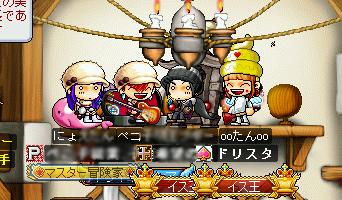 MapleStory 2010-03-06 11-25-58-04.png