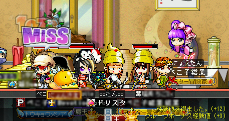 MapleStory 2010-03-06 19-58-50-07.png