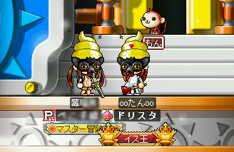 MapleStory 2010-03-06 21-16-48-03.png