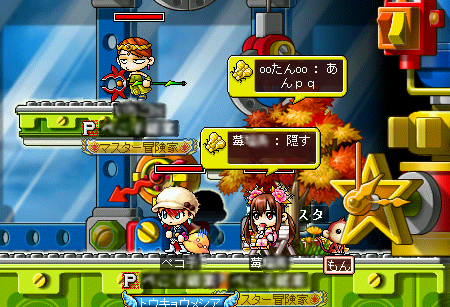 MapleStory 2010-03-06 21-24-10-09.png