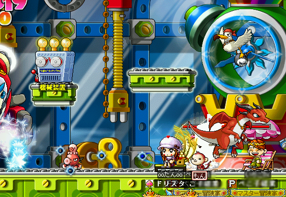 MapleStory 2010-03-06 21-25-46-67.png