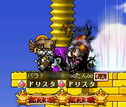 MapleStory 2010-03-12 21-22-56-68.png