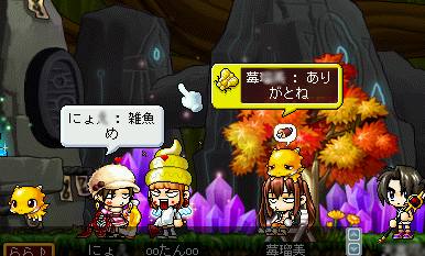 MapleStory 2010-03-12 22-53-07-06.png