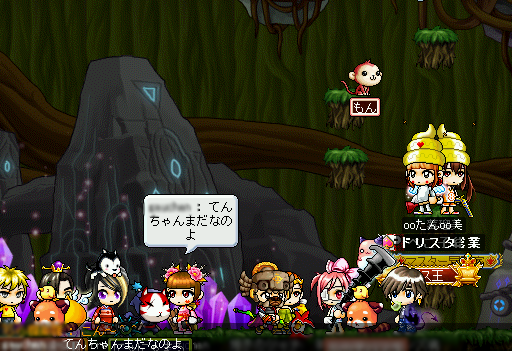 MapleStory 2010-03-13 20-09-00-81.png