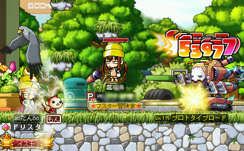 MapleStory 2010-03-13 20-54-50-50.png