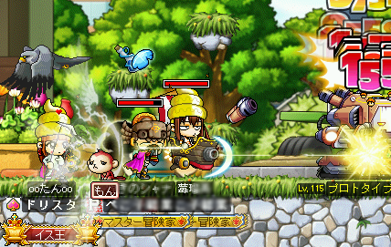 MapleStory 2010-03-13 21-10-10-98.png