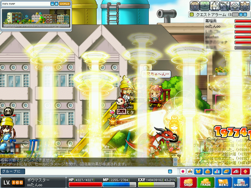 MapleStory 2010-03-13 22-16-33-14.png
