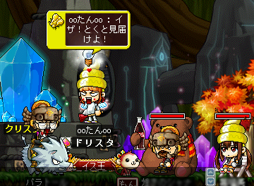 MapleStory 2010-03-14 00-58-35-54.png