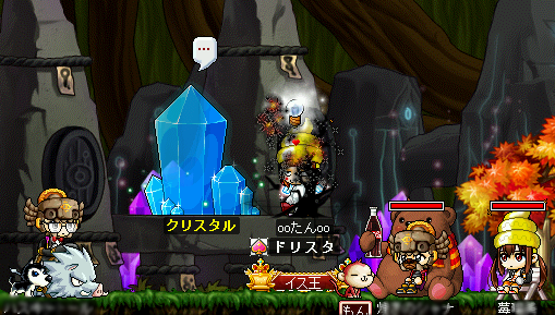 MapleStory 2010-03-14 00-58-46-46.png