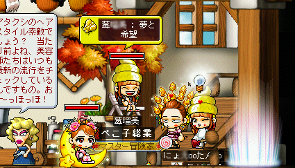 MapleStory 2010-03-14 01-46-37-10.png