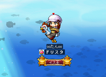 MapleStory 2010-03-21 15-33-53-85.png