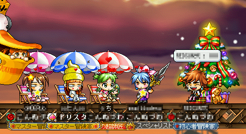MapleStory 2010-03-26 23-33-48-48.png