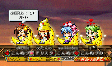 MapleStory 2010-03-26 23-37-03-51.png