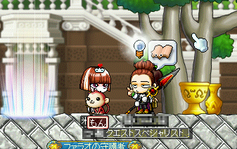 MapleStory 2010-04-03 12-27-00-94.png