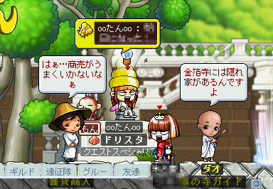 MapleStory 2010-04-03 23-59-41-98.png