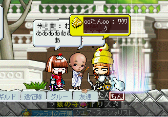 MapleStory 2010-04-04 12-33-07-87.png