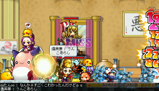 MapleStory 2010-04-04 22-16-50-20.png