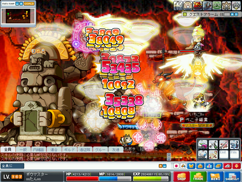 MapleStory 2010-04-11 10-16-06-71.png